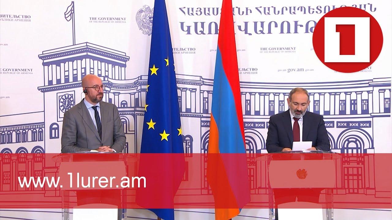 Արցախի կարգավիճակի հարցն օրակարգում է․ երկօրյա այցով Հայաստանում էր ԵԽ նախագահը