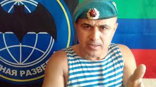Десантник из Дагестана и сенатор Лаптев
