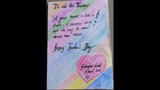 Creating Teacher's Day Card and Dedication Moment