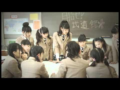 『顔笑れ!!』 PV ( #さくら学院 )