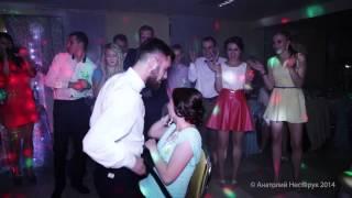 Стриптиз на свадьбе!