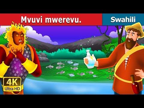Mvuvi mwerevu | Hadithi za Kiswahili | Swahili Fairy Tales