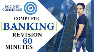 COMPLETE REVISION - BANKING & FINANCIAL INSTITUTIONS    BANKING UGC NET COMMERCE 2020