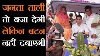Sachin Pilot ने कहा जनता का रुख देख Modi और Vasundhara के चेहरे की रौनक गायब