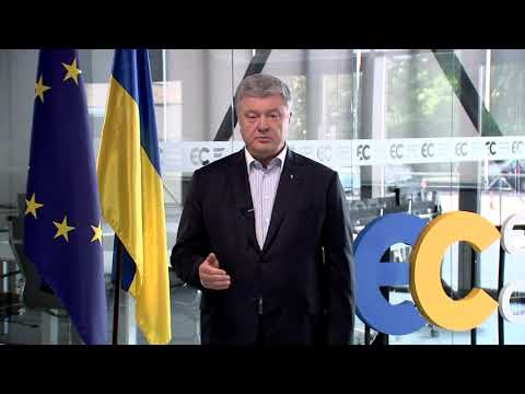 Петро Порошенко: Замість миру реваншисти підсовують українцям капітуляцію