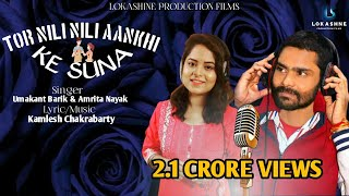 TOR NILI NILI ANKHI KE SONA ( FULL SONG ) - YouTube