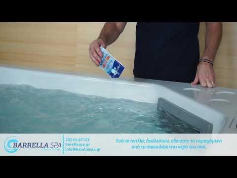 How to use aqua sachet