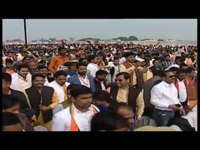 WATCH : PM Modi lays foundation stone and inaugurates development projects at Jhansi, Uttar Pradesh