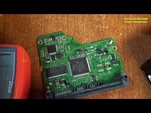Жесткий диск HDD Seagate завис, после перезагрузки начал стучать 10-12 раз гудеть и отключается