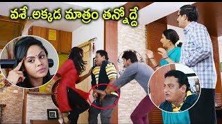 Karthika & Prudhvi Raj Recent Movie Comedy Scenes | Maa Cinemalu