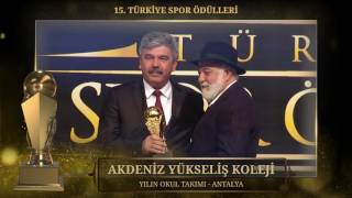 Kurucumuz Sn. Necmettin ÇALIK Türkiye Spor Ödüllerindeki Konuşması