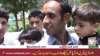 Eid 2nd Day ,Chota Kalam Swat by Anees Yusuf Zai