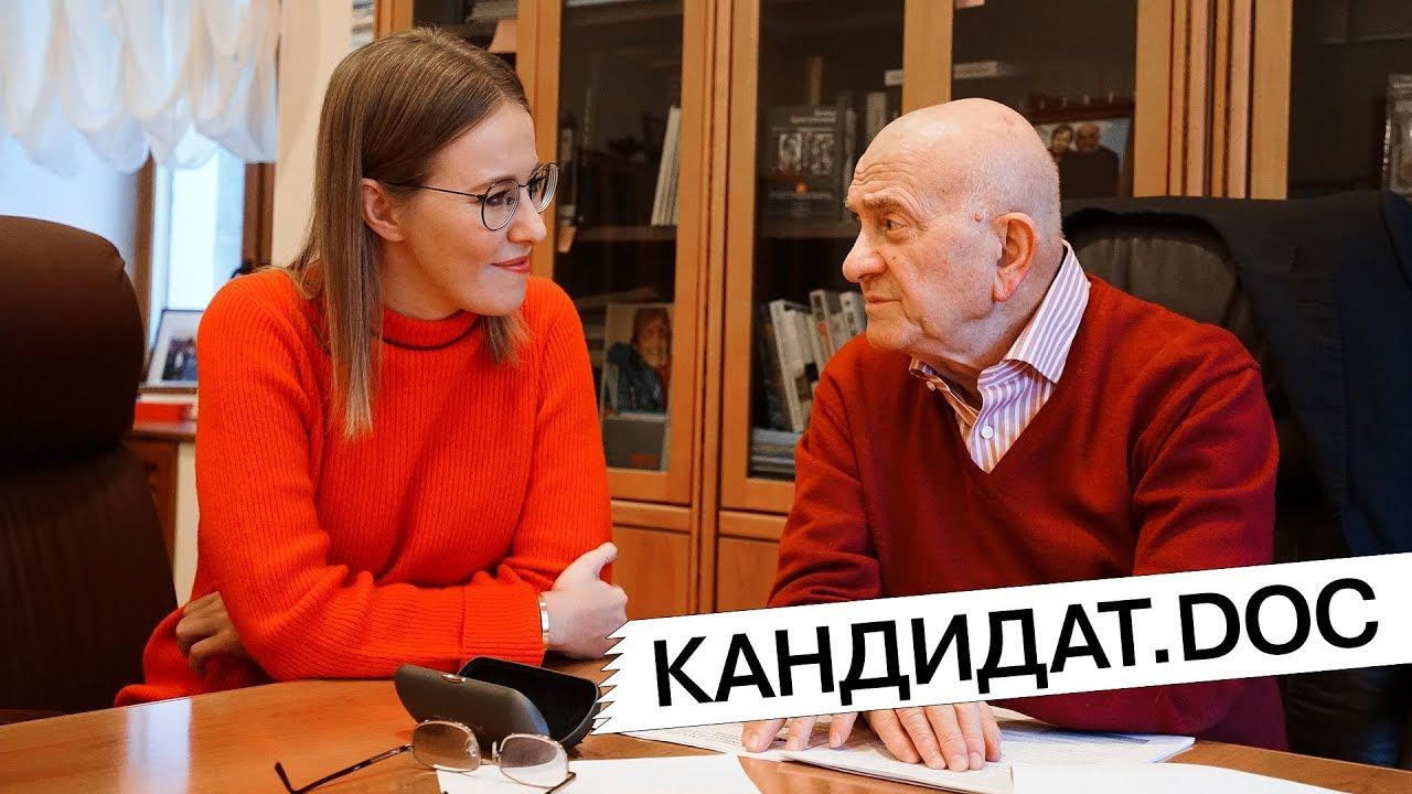 «Кандидат.doc». Дневники предвыборной кампании. Серия №41. Собчак и Ясин