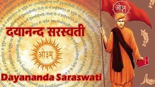 The first principle of the Arya Samaj