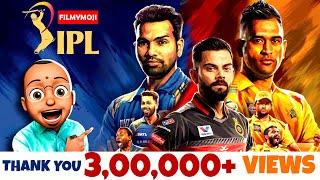 IPL 2020 Telugu Comedy Video | Telugu Latest Short Film | Dhoni | Kohli | Rohit Sharma | Filmymoji