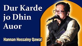 Dur Karde jo Din Auor | দুর করদে জো দীন অওর | হান্নান হোসাইনী কাওয়াল | Hannan Hossaini Qawal