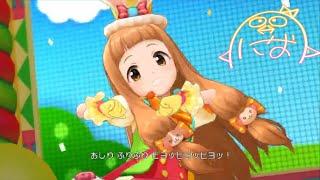 【デレステMV】みんなのきもち(GAME Ver.)  恒常SSR市原仁奈