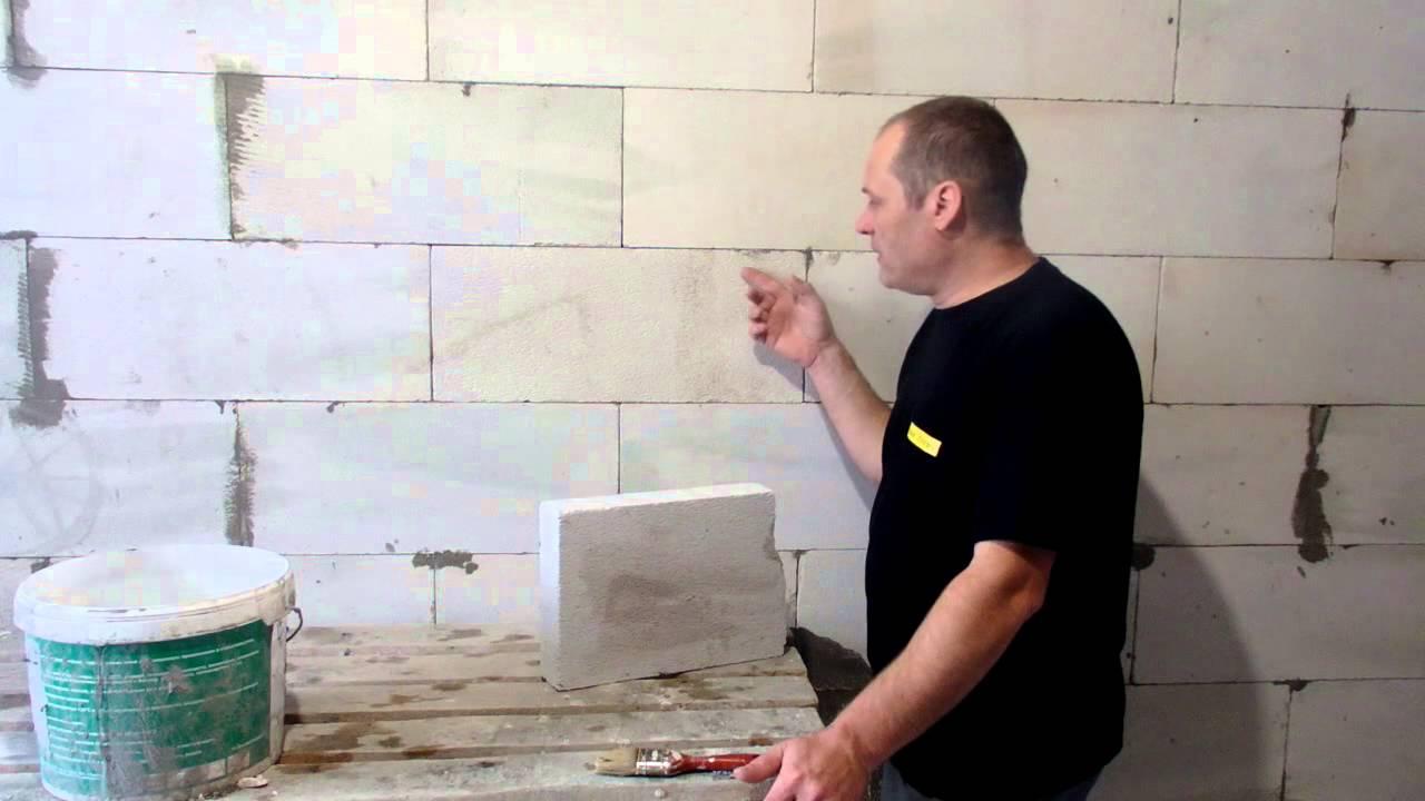штукатурка газоблоков видео