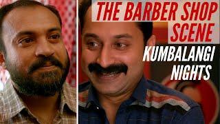 ഒരു കല്യാണക്കാര്യം | The Barber Shop Scene | Kumbalangi Nights