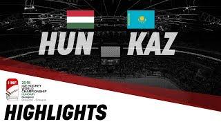 Видеообзор матча Венгрия - Казахстан. (ЧМ-2018, группа А дивизион 1)