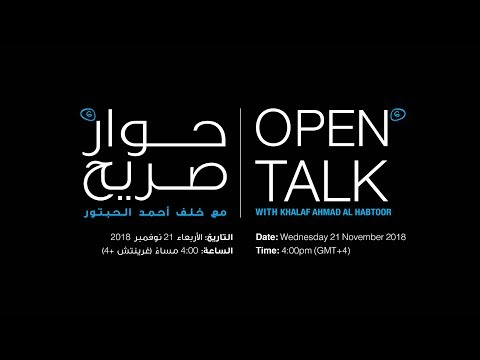 <span style='text-align:left;'>Open Talk (6) with Khalaf Al Habtoor</span>