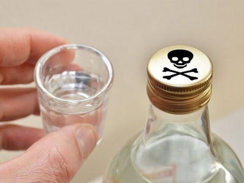 Смертельное лекарств для алкоголика