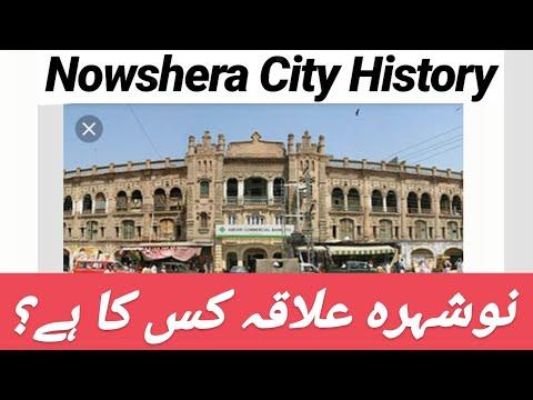 Nowshera City Complete History | نوشہرہ کا تاریخی مقام