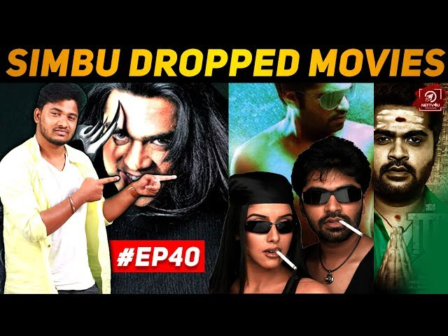 Interesting Facts #AKReview I STR Dropped Movies l EP 40 | Kaan | Kettavan | Arunachalam Vs Chitra