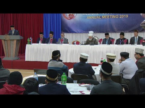 Ahmadiyya Muslim Medical Association Annual Conference 2019