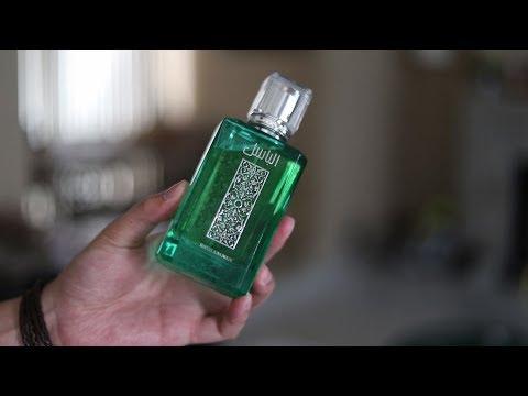 Al Basel 100mL, Eau De Parfum for Men - an In-depth Review from Perfume Artisan Swiss Arabian