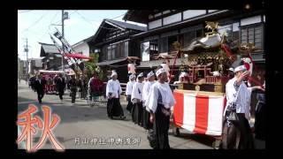 重要伝統的建造物群保存地区 横手市増田