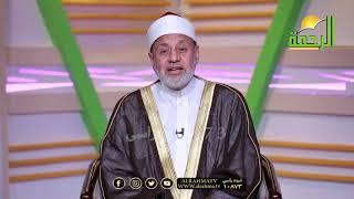 محبة القرآن ج2 الحلقة الثانية برنامج خواطر قرآنية مع الدكتور محمد عبد الفتاح