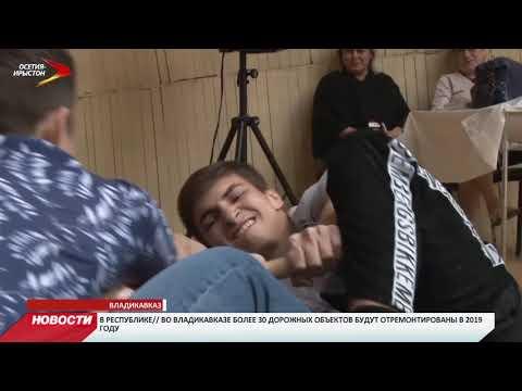 Во Владикавказе прошёл открытый чемпионат города по мас-рестлингу