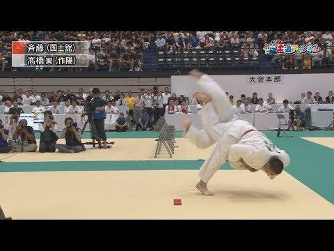 男子準決勝 作陽高校 vs 国士舘高校