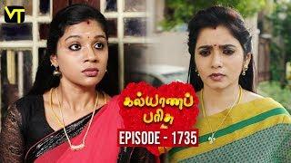Kalyana Parisu 2 - Tamil Serial | கல்யாணபரிசு | Episode 1735 | 19 Nov 2019 | Sun TV Serial