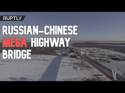 Prvi automobilski most između Rusije i Kine uskoro spreman za saobraćaj (VIDEO)