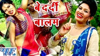 Kare Nahi Raham बेदर्दी बालम - Saiya   - YouTube