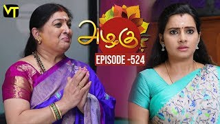 Azhagu - Tamil Serial | அழகு | Episode 524 | Sun TV Serials | 08 Aug 2019 | Revathy | VisionTime