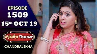 CHANDRALEKHA Serial | Episode 1509 | 15th Oct 2019 | Shwetha | Dhanush | Nagasri | Arun | Shyam