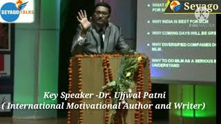 Future of Dirct selling industry by Dr. Ujjwal Patni ( International motivational trainer and author
