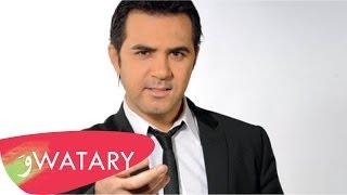 Wael Jassar - Aradiki / وائل جسار - أراضيكي تحميل MP3