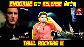 black panther movie download in tamil dubbed in tamilrockers