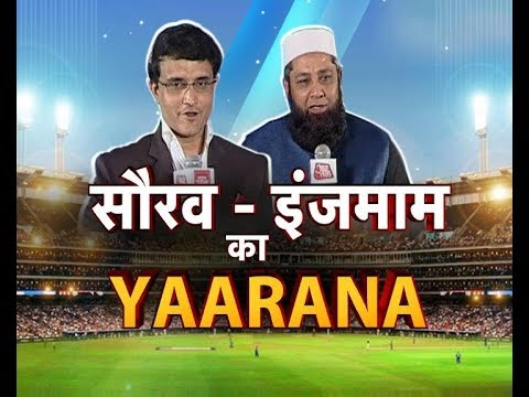 SUPER EXCLUSIVE: Sourav and Inzamam Ka Yaarana, With Stories of Indo-Pak Cricket | Vikrant Gupta