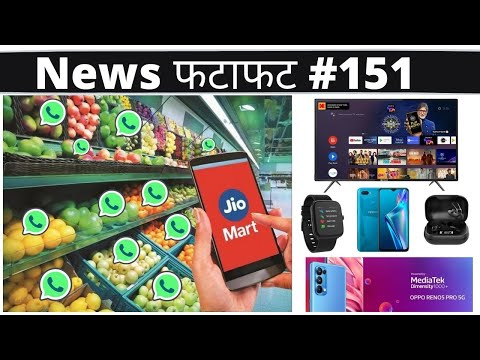 Jio Mart on Whatsapp, Oppo Reno 5G Pro lauched and much more
