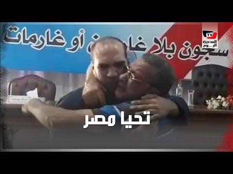 زغاريد وهتافات «تحيا مصر».. لحظات الفرح والدموع
