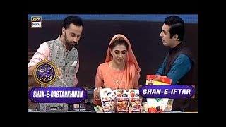 Segment: - Shan-e-Dastarkhwan -  Biryani Recipe - 13th June 2017