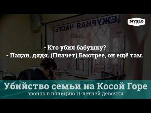 Лечение грыжи позвоночника г.новосибирск