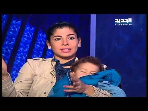 للنشر - التعامل بوحشية مع الأطفال في احدى حضانات لبنان