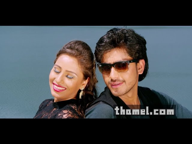 Thumnail of 'Apuro Chu Ma' New Song of Movie Thamel.Com HD