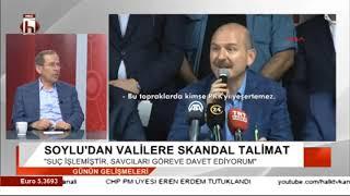 Abdüllatif Şener'den Süleyman Soylu'ya çok sert sözler